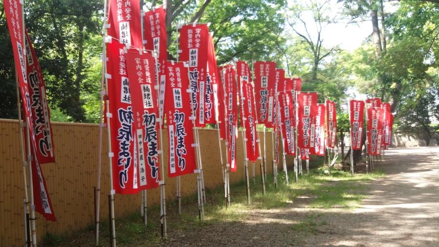 Religions au Japon