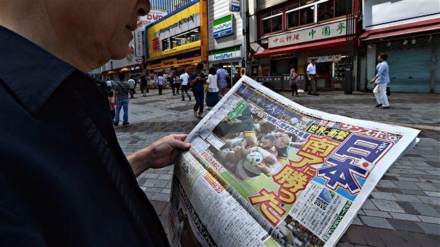 Journalisme au Japon